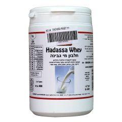 הדסה חלבון מי גבינה 400 גרם וניל Hadassa Whey