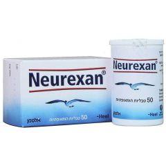 היל נרוקסן Neurexan טבליות הומיאופתיות