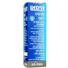 תרסיס לאף היסאן Hysan Nasal Spray