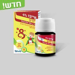 אייבו 4% לילדים 30ml - טבע TEVA