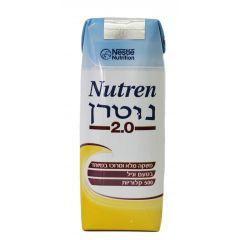 נוטרן 2 Nutren