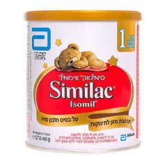 סימילאק איזומיל שלב 1 - 400 גרם - Similac