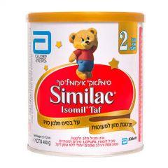 סימילאק איזומיל טף שלב 2 - 400 גרם - Similac