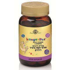 סולגאר מולטי ויטמין-מינרל לעיסה לילדים SOLGAR ®Kangavites