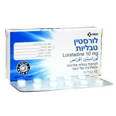 לורסטין LORASTINE 10 TABS