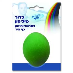 כדור סיליקון לפיזיותרפיה ירוק