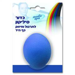 כדור סיליקון לפיזיותרפיה כחול MEDIC SPA