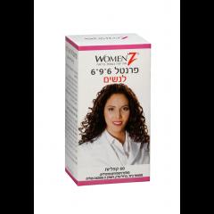 פרנטל 6־9־6 לנשים - 60 קפליות - WOMEN'Z