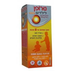 תרחיף לילדים בטעם תפוז נורופן NUROFEN FOR KIDS