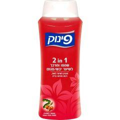 שמפו ומרכך לשיער יבש/פגום 2 ב-1 פינוק