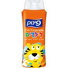 שמפו ומרכך לילדים פינוק