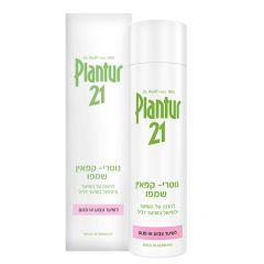נוטרי-קפאין שמפו לשיער צבוע או פגום - פלנטור Plantur 21