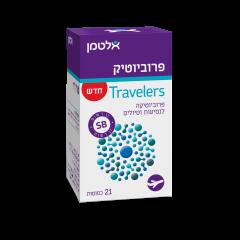 פרוביוטיק Travelers
