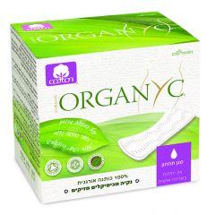 מגן תחתון באריזה אישית - אורגניק Organyc