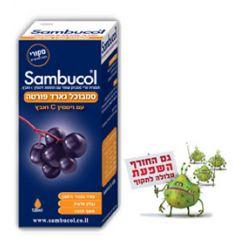"""סמבוכל גארד פורטה תמצית פרי סמבוק שחור 120 מ""""ל SAMBUCOL"""