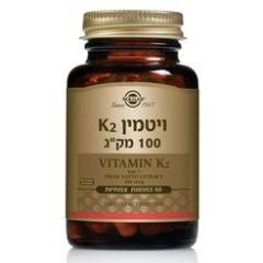 סולגאר ויטמין Solgar vitamin K2