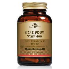 סולגאר ויטמין E טבעי יבש