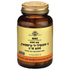 סולגאר נ- אצטיל ל- ציסטאין  SOLGAR Nac 600 mg