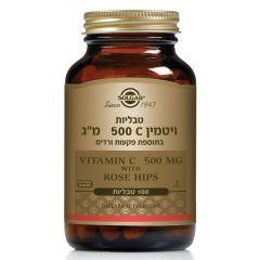 סולגאר ויטמין סי SOLGAR VITAMIN C 500