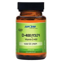 סופהרב ויטמין D3-400