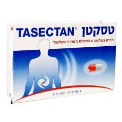 טסקטן 8 כמוסות Tasectan capsuls