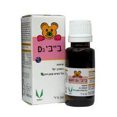 ויטמין בייבי D3
