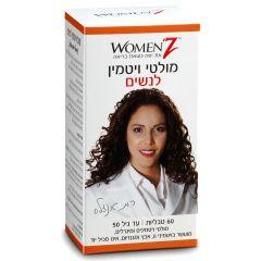 Women'z מולטי ויטמין לנשים 60 טבליות