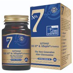 No.7 קומפלקס Aflapin® & UC-II®