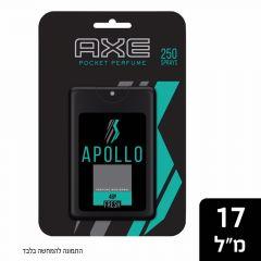"""בושם כיס אפולו 17 מ""""ל אקס AXE"""