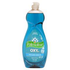 """נוזל כלים פלמוליב אוקסי כחול 750 מ""""ל PALMOLIVE ULTRA"""