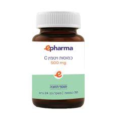 """ויטמין C 500 מ""""ג 30 כמוסות - ePharma"""