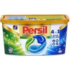 פרסיל דיסקס קפסולות לכביסה 22 קפסולות- PERSIL