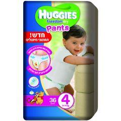 תחתוני חיתולים שלב 4 האגיס Pants