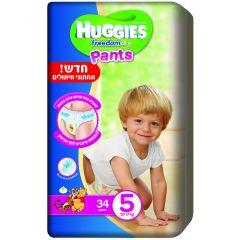 תחתוני חיתולים שלב 5 האגיס Pants