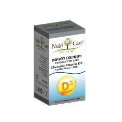 ויטמין D1000 ללעיסה 120 טבליות נוטריקר Nutri care