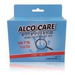מגבונים היגייניים לידיים 70% אלכוהול אלכו קר 20 אריזות אישיות Alco Care