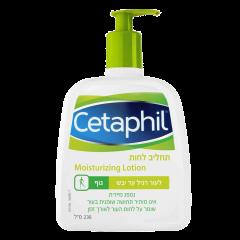 תחליב לחות לעור רגיל עד יבש 236ml צטאפיל Cetaphil