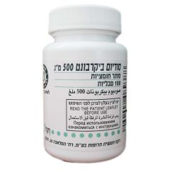 "סודיום ביקארבונאט 500 מ""ג Sodium Bicarbonate"