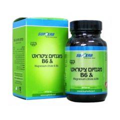 סופהרב מגנזיום ציטראט פלוס ויטמין B6 SupHerb