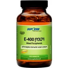 סופהרב ויטמין E-400 SupHerb