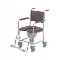 "PU כסא רחצה ושירותים- 51 ס""מ מושב"