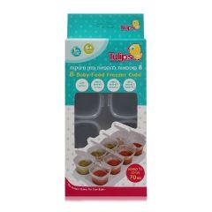 קופסאות להקפאת מזון תינוקות 8 יחידות TULIPS