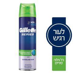 ג'ל גילוח GILLETTE SERIES לעור רגיש 200ml - ג'ילט