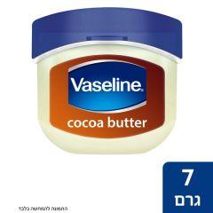 וזלין מיני לשפתיים חמאת קקאו - Vaseline