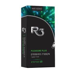 קונדומים אקסטרה מחוספסים אר-3 R3 PLEASURE PLUS