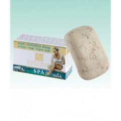 סבון טיפולי אנטי צלוליט 125 גרם H&B