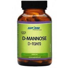 סופהרב D -מאנוז 60 כמוסות SupHerb