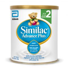 סימילאק אדוונס פלוס - שלב 2 700 גרם Similac Advance Plus