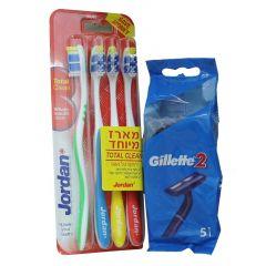 סכין גילוח חד פעמי ג'ילט 2 Gillette ומארז מברשת שיניים רביעייה Jordan