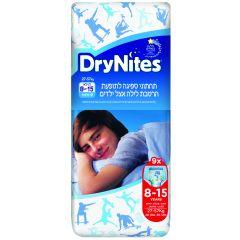 תחתוני ספיגה לילדים גדולים האגיס DryNites